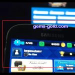 clash royale hack-hack clash royale-clash royale hack android iOs