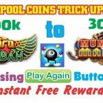 8 ball pool new updated coins trick Auguest-2017 Azeem Asghar