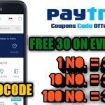 30 Free PayTM Cash On Every New Number New Promo Code 2018 HowToEarnHindi
