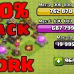 Clash of Clans Hack and Mod Free Gems – COC Hack 100 Working Magic Clash of Clans apk