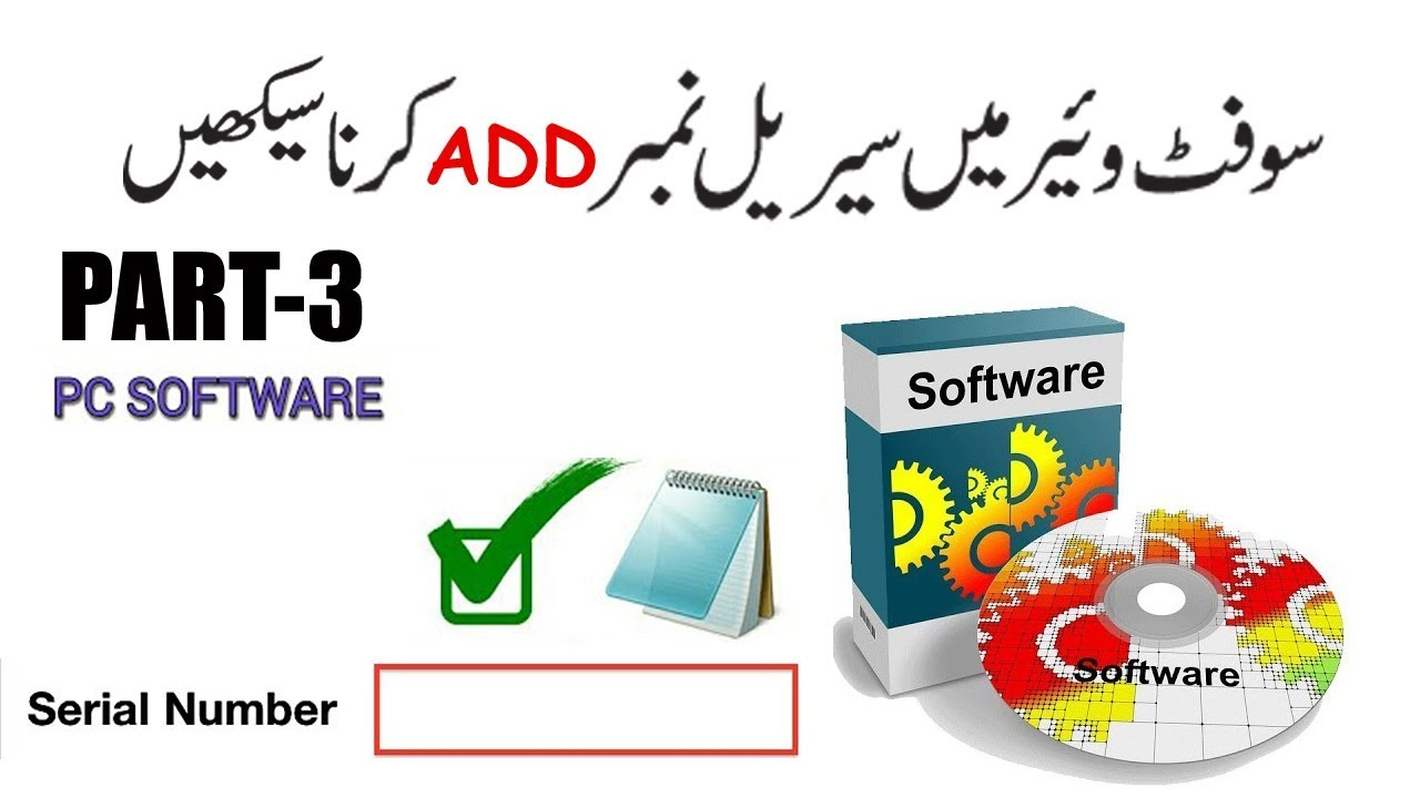 protect your software license key