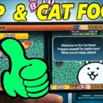The Battle Cats Hack – Get Free XP and Cat Food – Battle Cats Cheats