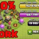 Clash of Clans Hack ⇨ How To Free Gems and Gold ⇨ Coc Cheats Android iOS