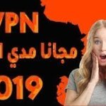 FREE ExpressVPN Activation Services 2019 2022 100 FREE ✔️ SAFE ✔️ EASY ✔️