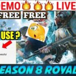 PUBG NEW TRICK TO GET FREE ROYAL PASS 🔥 100 WORKING PROOF GET FREE UC CASH GUARANTEE KE SATH