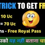 NEW TRICK TO GET FREE 10 UC EVERYDAY FREE ROYAL PASS AND UC NO VPN