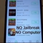 Download ANY Hacked Paid Apps , Games for FREE on iOS 1010.2 NO JAILBREAKNO PC iPhone , iPad NEW