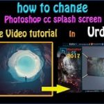 how to Change the Photoshop cc 2017 Splash Screen Complete Video tutorial In Urdu Hindi