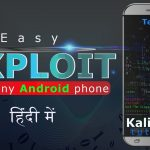 हिंदी में How to hack any android phone with ezsploit using kali linux 2017