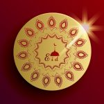 153 Create Shiny Red Eid Mubarak Design in Adobe Illustrator