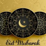 156 Make Eid Mubarak Golden Coin Card in Adobe Illustrator
