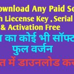 How To Download Paid Softwares For Free FULL VERSION Liecense , Serial Key Activation FREE