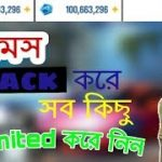 How to Hack Android Games And Get Everything Unlimited BANGLA