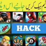 How to Hack Any Mobile Game Without ROOT