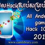 How to download games hacker apk android phone 2018 full version already hack