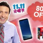 This Deal Day is BIGGER than Black Friday (Dont miss it) – Singles Day 2017