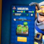 Clash Royale Hack – Get 14K Free Gems for Android iOS