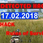 100 WORK RULES OF SURVIVAL PC HACK 17.02.2018 Anti Report UNDETECTED