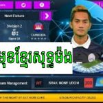 របៀប Hack Game Dream league soccer 2019 How To Hack Dream League Soccer 2019 Khmer