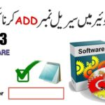 Learn How To Protect Your Software With A Product Activation Serial Key Part-3 in UrduHindi