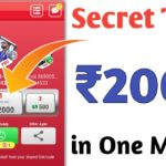 🔥₹2000 Rs Mpl Pro App Secret Trick, Unlimited Token.