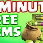 Clash Of Clans Free Gems and Resources Tool