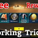 How To Get 100 Free Rewards in PUBG MOBILE – Working Trick