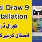 How to Download and install Coral Draw 9 with Serial key Full UrduHindi 2019