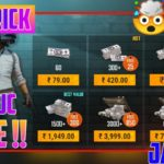 NEW TRICK TO GET FREE 600 UC FOR FREE PUBG MOBILE