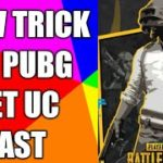 NEW TRICK TO GET FREE UC OF PUBG