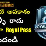 Best Trick To get Free Season 8 Royal Pass New Trick to Get Free Royal Pass in Pubg Mobile