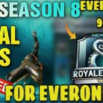 New Trick To Get Elite Pass And 900 UC Every Week No App No Giveaway AFK Gaming