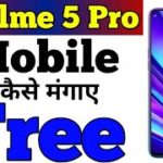 Amazon se free shopping kaise kare,how to get free mobile from Amazonamazon cardingOnline Series