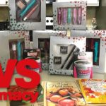 CVS HAUL (1110-1117) HOT GIFT CARD DEAL, Wet n Wild, Hallmark GIVEAWAY