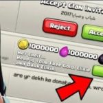 WOW SUPERCELL GIVES ME FREE GOLD AND ELIXER – I GOT FREE RESOURCES IN COC – CLASH OF CLANS