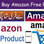 Free Product from Amazon 2020 How to Buy Amazon Free Product from Amazon