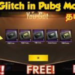 New Glitch in Pubg Mobile Get Resources Pack Again In pubg mobile Tamil Today Channel