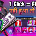 नही हुआ तो में दूगा 😱UC Glitch? Secret Trick To Get Free UC ? PUBG NEW TRICK TO GET FREE UC freeuc