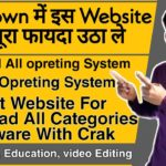 Best Website For Download All Software And Iso For PC With Crack In Aprail 2020 Detail In lockdown