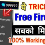 How to Get Free 1000 Diamonds Daily in Free Fire New Trick to Get Free Diamonds 2020💎