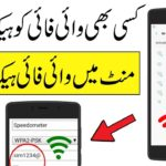 100 Hack Wifi How To See Any WiFi Password In Your Mobile 2020 By Saim T WiFi