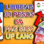 FREE LOAD ₱30 (SMART,TNT,GLOBE,SUN) l LIBRENG LOAD SA WEBSITE NA ITO 2020 l LIBRE LANG TO TRY MO