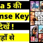How To Download License Key For Gta 5 How To Find Serial Key For Gta 5 Gta5