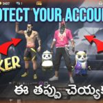 SECURE YOUR FREE FIRE ACCOUNTS FROM HACKERS IN TELUGUFREE FIRE HACK
