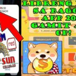 LIBRENG 1000 PESOS LOAD SA BAGONG APP 2020 (NEW UPDATE) l FREE LOAD APP 2020 SMART,SUN,TNT,GLOBE,TM