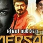 Mersal (2020) Hindi Dubbed Full Movie new south Indian hindi dubbed movies 2019 full movie 2020