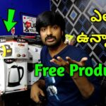 Free Products Review How to Get Free products