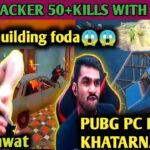 Nobody Has Seen this Hack Before For Sure😱😱 PC Hacks