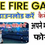 Bina Install Download Kiya free fire game kaise khele How to play free fire without download