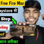 How to download free fire max Free Fire Max Download Play Store Download Free Fire Max